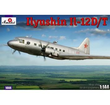 Советский военный транспортный самолет Ильюшин Ил-12Д/Т