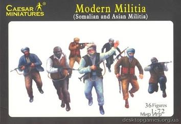 Современная милиция (азиатская и сомалийская милиция)
