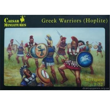 Greek Warriors (Греческие воины)