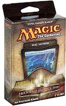 "Magic: The Gathering Стартовая колода M2010 ""Нас Легион"""