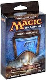 Magic: The Gathering Базовый выпуск 2010 Присутствие Духа