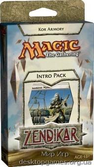 Magic: The Gathering Zendikar Intro Pack Kor Armory