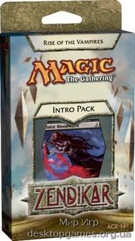 Magic: The Gathering Zendikar Intro Pack  Rise of the Vampires