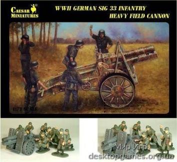WWII German Infantry Gun SIG-33 with Crew