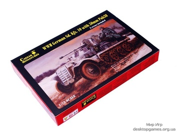 Средний полугусеничный тягач Sd.Kfz.10 с 50mm Pak38