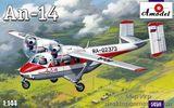 Самолет Антонов Ан-14
