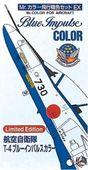 CS600S Blue Impulse Color