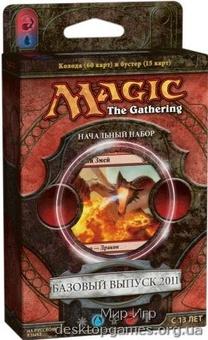 Magic: The Gathering Начальный набор 2011 Дыхание Огня