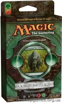 Magic: The Gathering Начальный набор 2011  Табун Зверей
