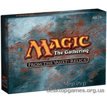 Magic: The Gathering From the Vault: Relics