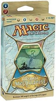 Magic. Начальный Набор: Шрамы Мирродина Работа по Металлу
