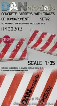 Бетонные заграждения со следами обстрела (набор №2)
