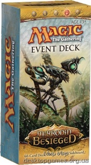 Magic. Mirrodin Besieged Event Deck: Into the Breach