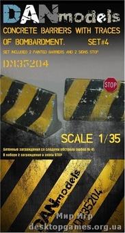 Бетонные заграждения со следами обстрела (набор №4)