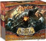 Magic.New Phyrexia Fat Pack