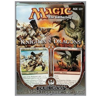 Magic: The Gathering Duel Decks: Knights vs. Dragons
